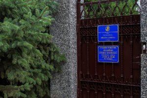 Дом престарелых Одесса